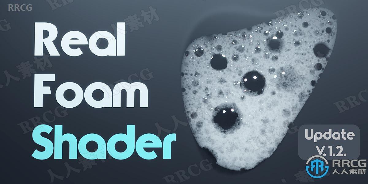 Real Foam Shader真实泡沫着色器Blender插件V1.2版