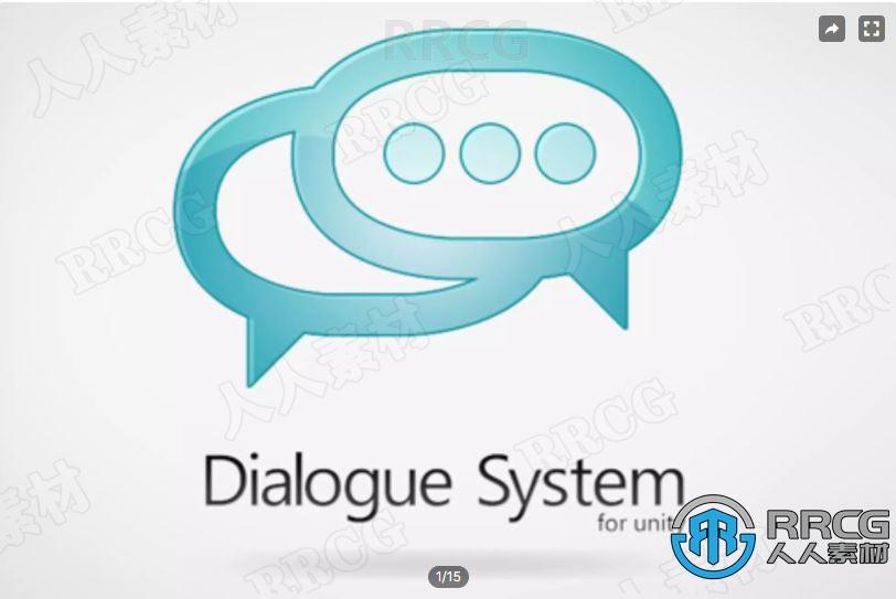 对话系统人工智能工具Unity游戏素材资源