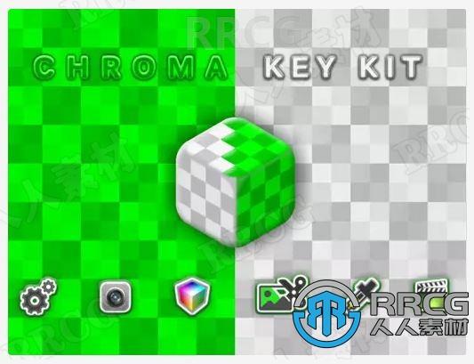 色度键套件背景去除功能粒子效果工具Unity游戏素材资源