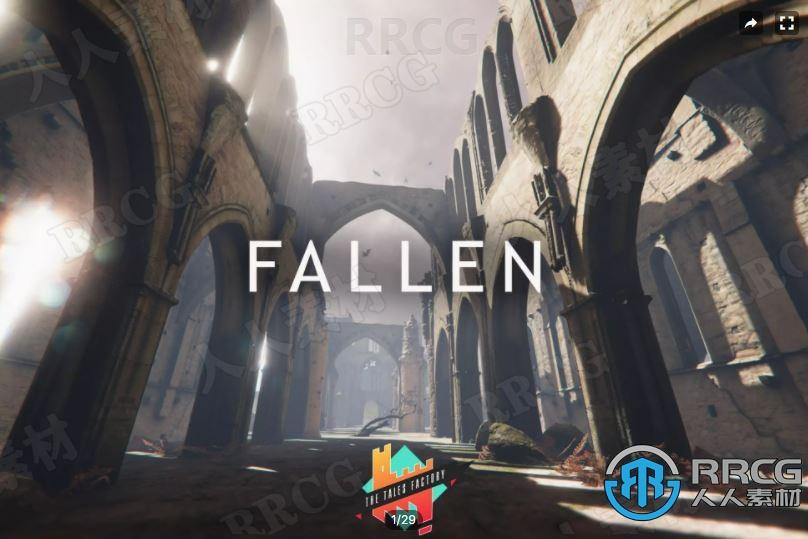 废墟3D环境教堂历史建筑Unity游戏素材资源