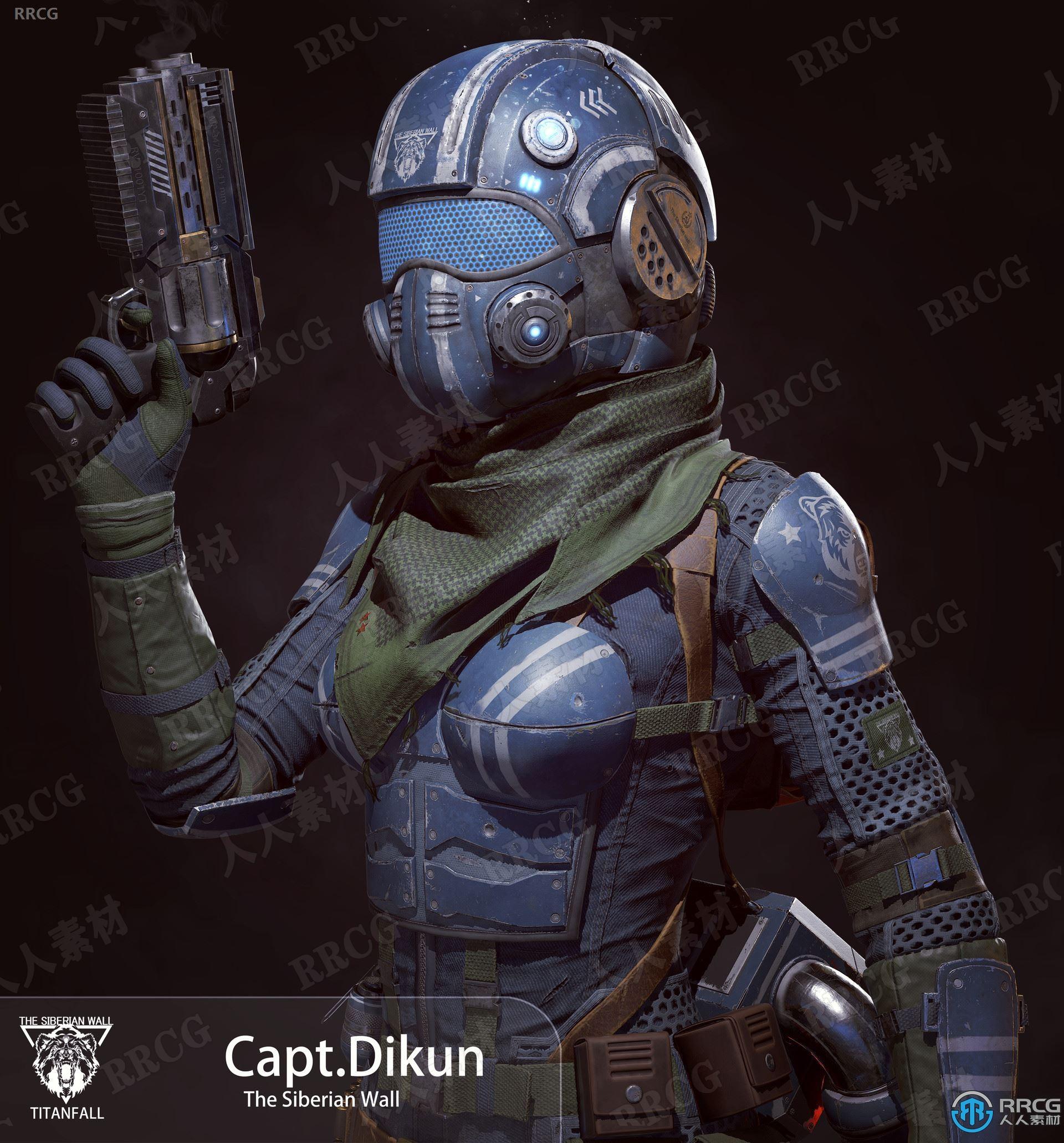 泰坦陨落游戏Yuliya Dikun上尉角色服装武器装备3D模型