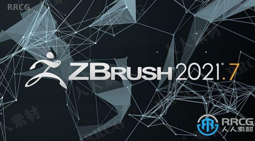 ZBrush数字雕刻和绘画软件V2021.7 WIN版