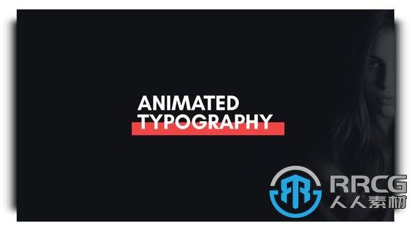 20组简洁极简字体标题设计展示动画AE模板