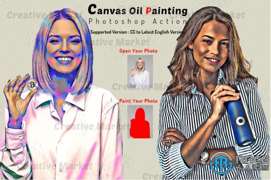 立体魔幻帆布油画效果人像艺术图像处理特效PS动作