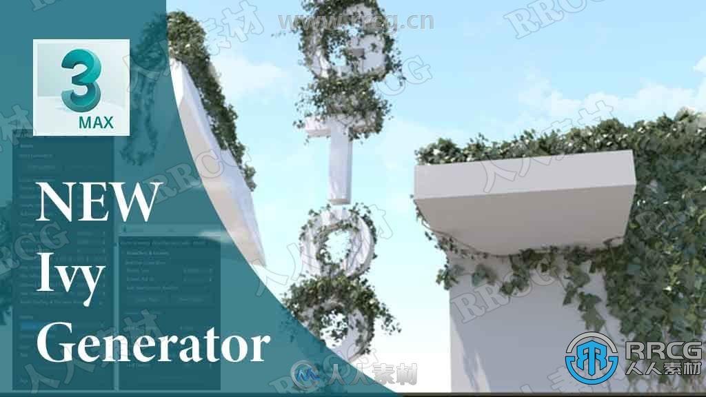 Gtools Ivy Generator植物常春藤生长3dsmax插件V0.76版