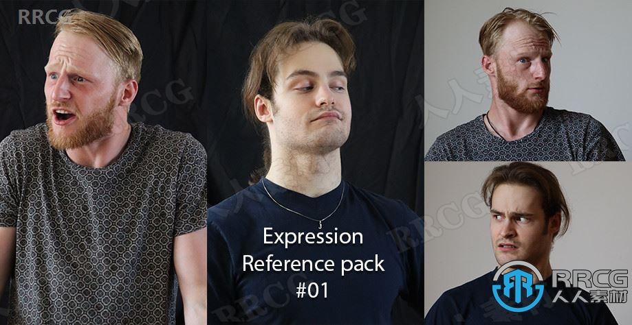 1500组各种情绪面部表情说话口型高清参考图片合集