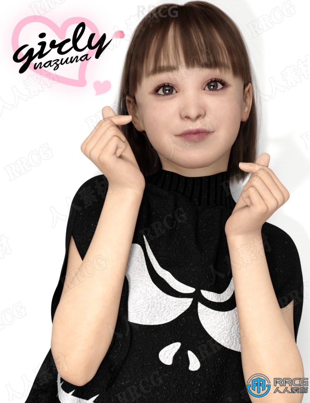 可爱少女大眼萌妹逼真角色3D模型合集