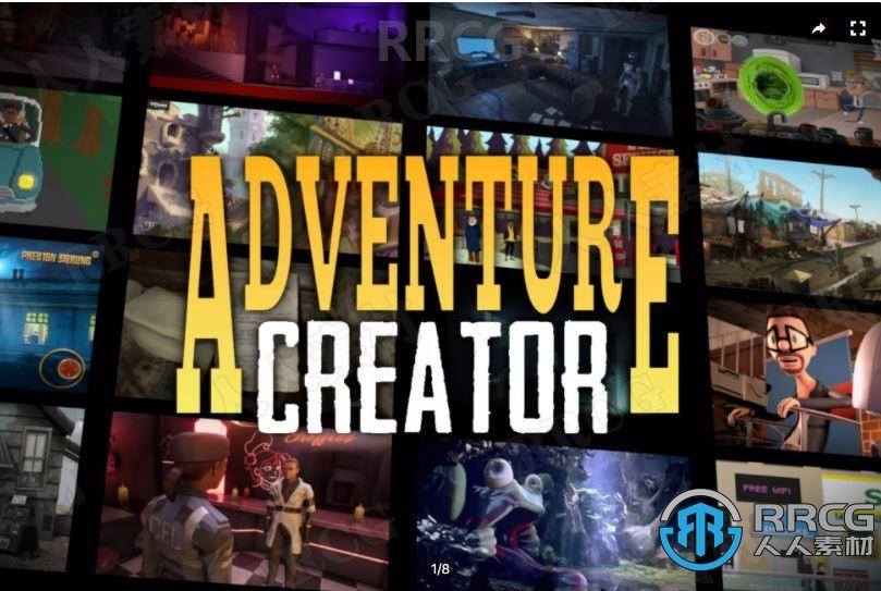 冒险创造者游戏工具Unity游戏素材资源