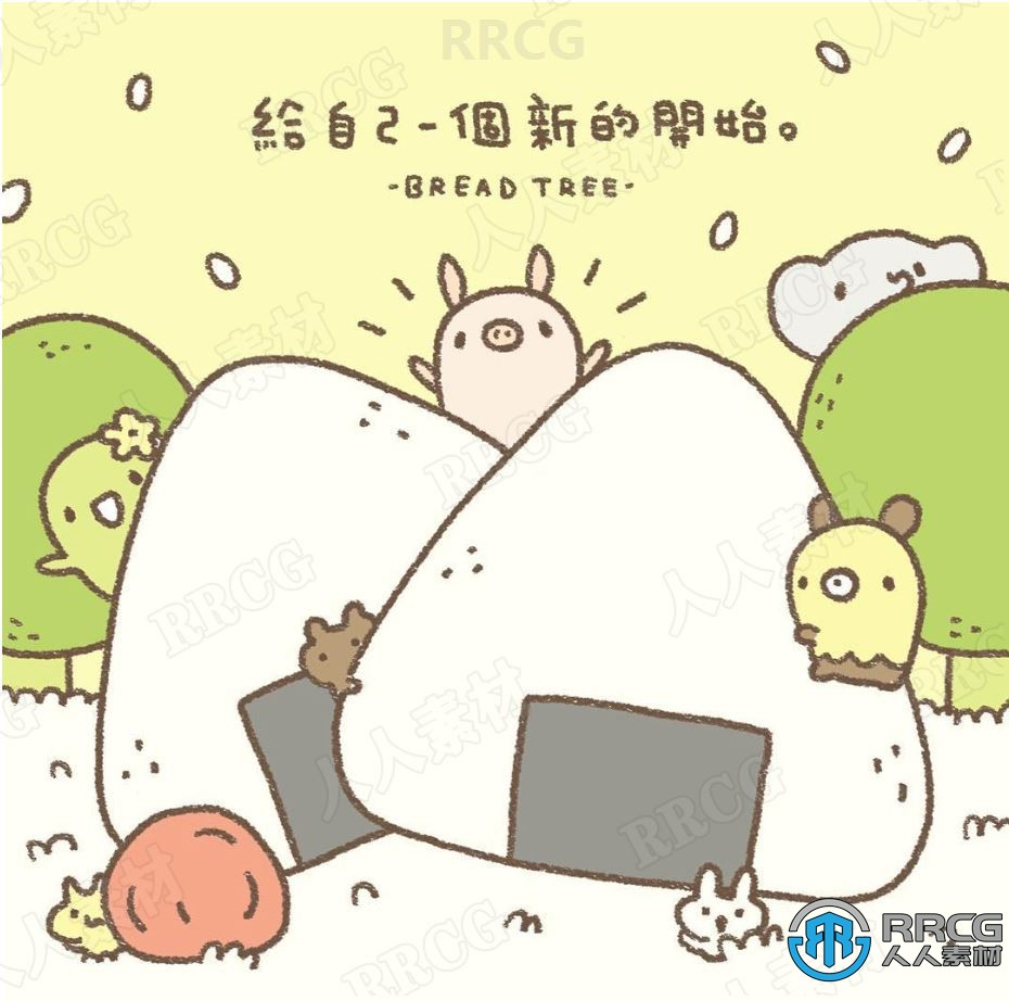 画师Hibreadtree萌系绘本漫画平面角色原画插画集