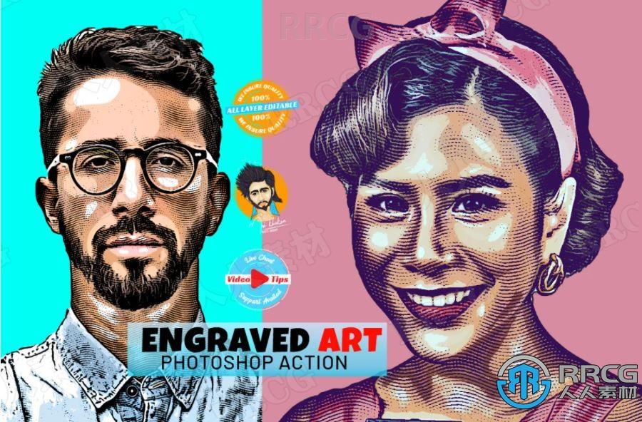 曲线纹理雕刻绘画效果人像海报艺术图像处理特效PS动作