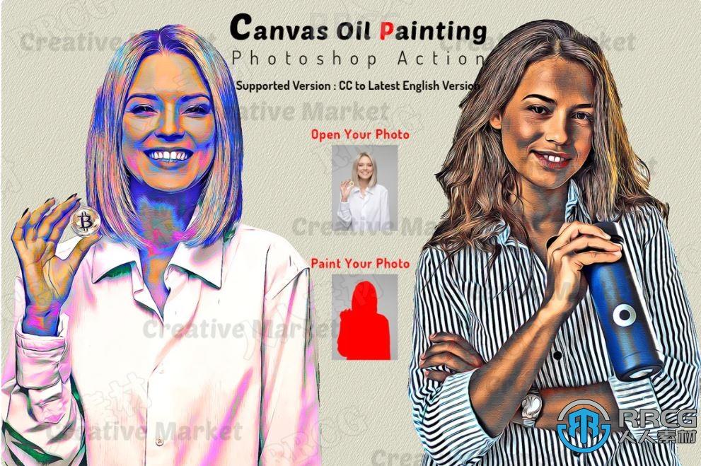 立体梦幻冷色光帆布油画效果人像艺术图像处理特效PS动作