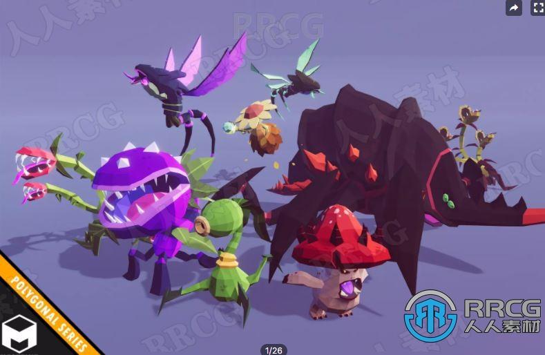 多边形植物怪物生物3D角色Unity游戏素材资源