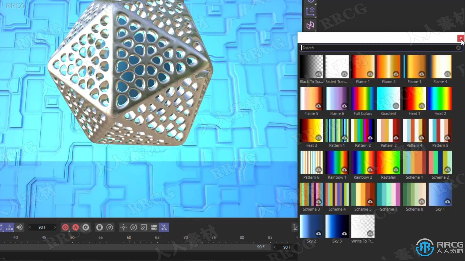 Cinema 4D三维设计软件R25.010 Win与Mac版