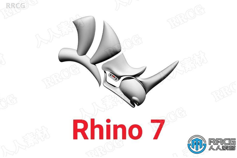 Rhinoceros犀牛建模软件V7.10.21256.17001 Win版