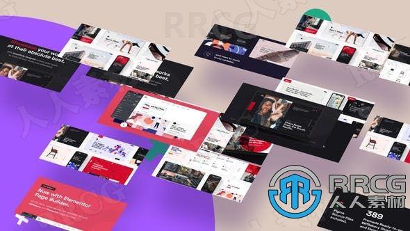 时尚网站媒体宣传切换展示动画AE模板
