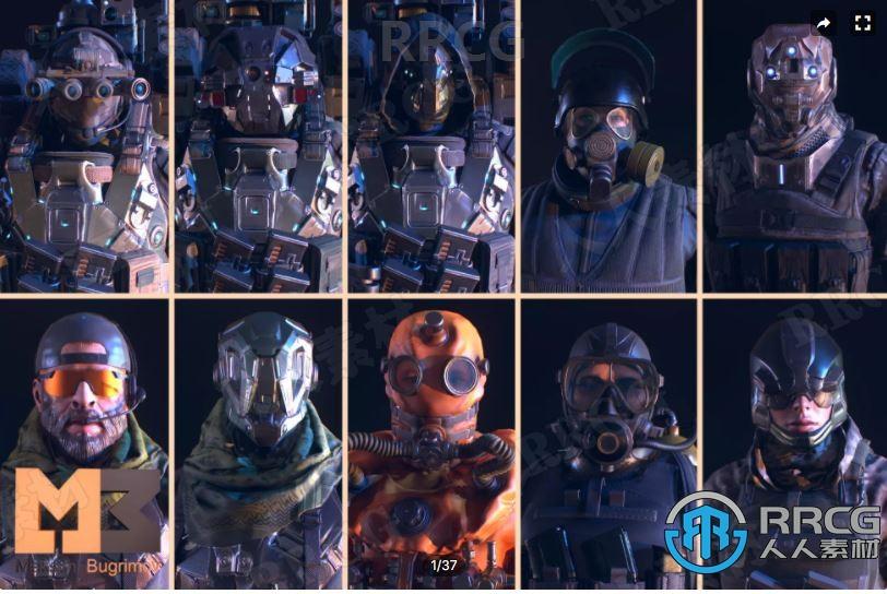 军用战斗武器模型军事3D角色Unity游戏素材资源