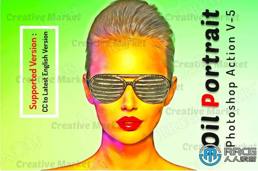 颜色增强浓重效果线条数字绘画效果人像艺术图像处理特效PS动作
