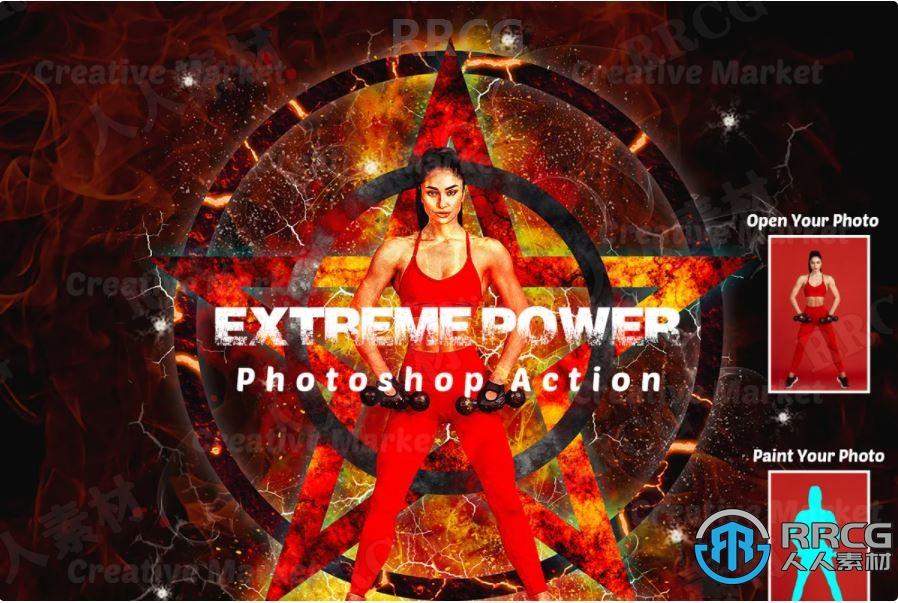 科幻多彩雷电火焰背景效果人像艺术图像处理特效PS动作