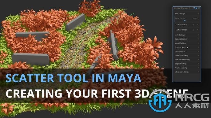 Polygonflow发布了Ecotope GraphN中用于Maya的新对象散射工具