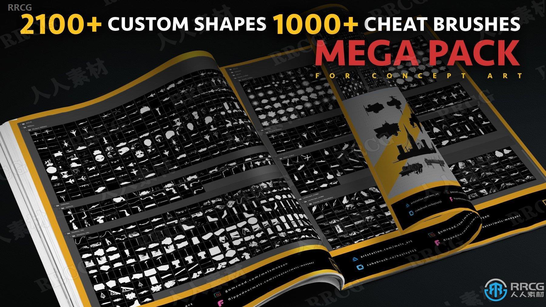 3100组概念艺术绘画自定义笔刷与图形大合集