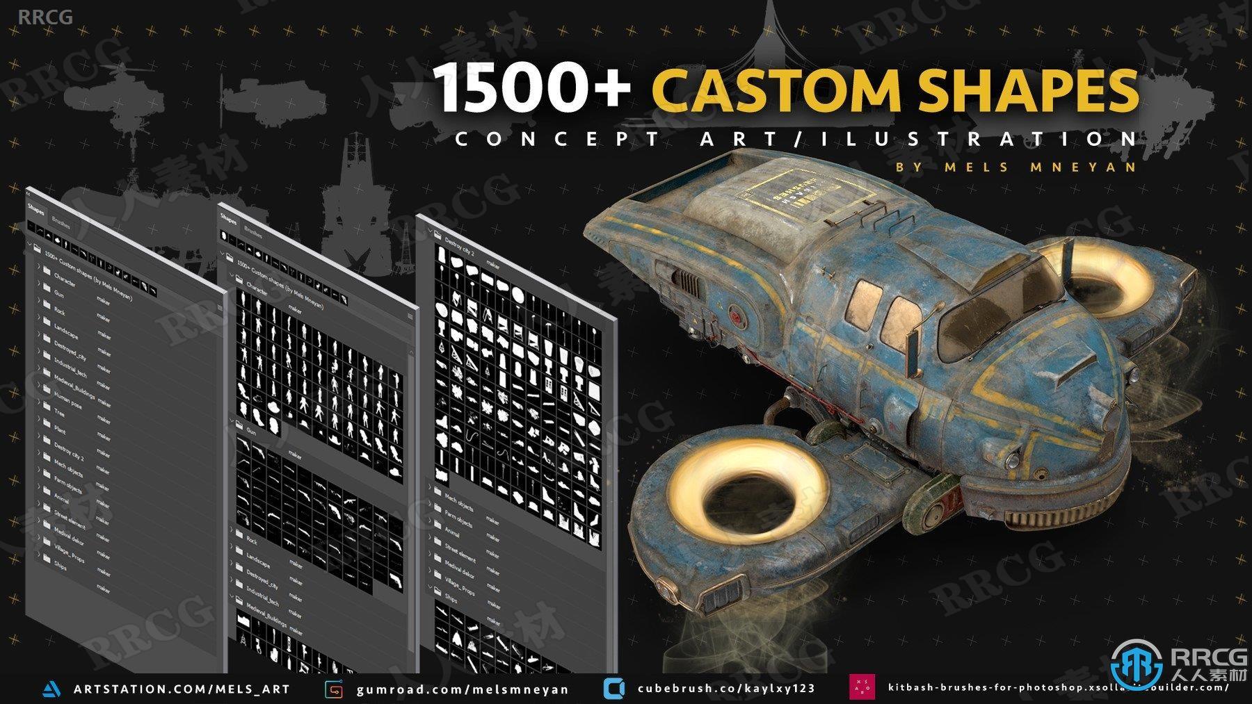 1500组交通工具Kitbash造型自定义PS图案合集