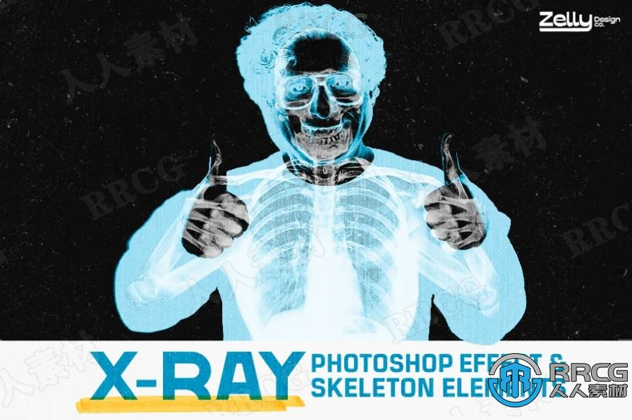 透明骨架X-射线元素医疗影像效果PSD模板