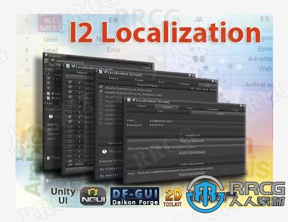 可用最完善本地化系统工具Unity游戏素材资源