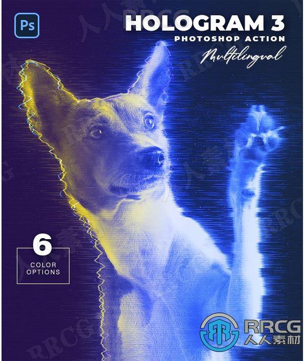 6种预制蓝紫渐变颜色梦幻全息图效果艺术图像处理特效PS动作
