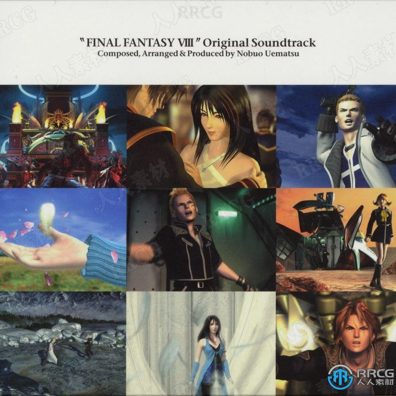 最终幻想8游戏配乐原声大碟OST音乐素材合集