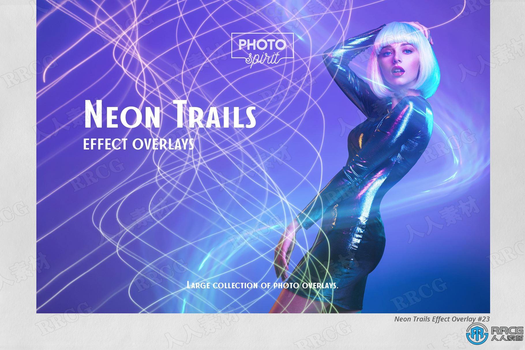 霓虹灯轨迹叠加效果人像艺术图像处理特效PS动作