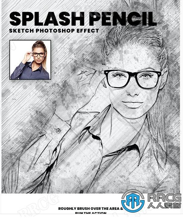 铅笔素描飞溅晕染背景效果写实人像艺术图像处理特效PS动作