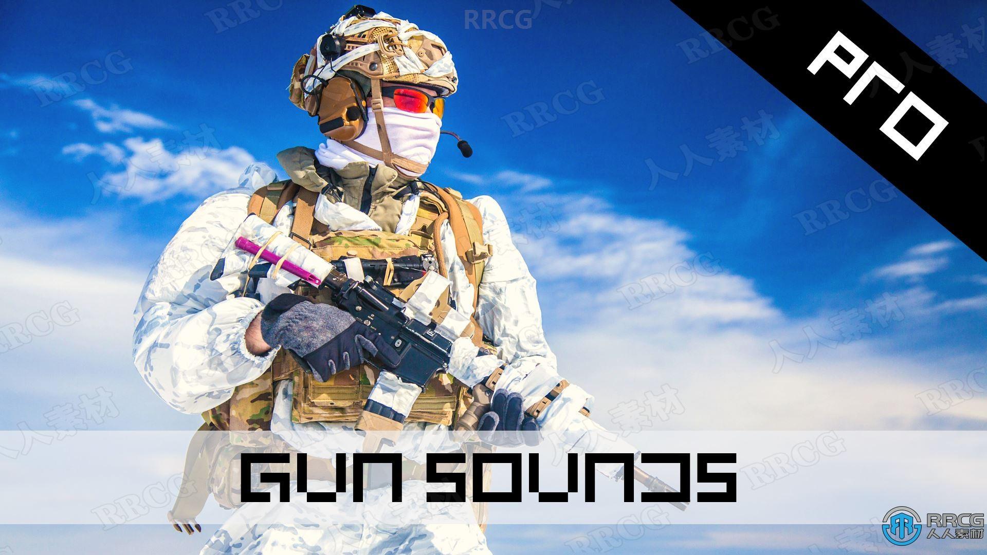 130个高级枪声特效音频Unreal Engine游戏素材资源