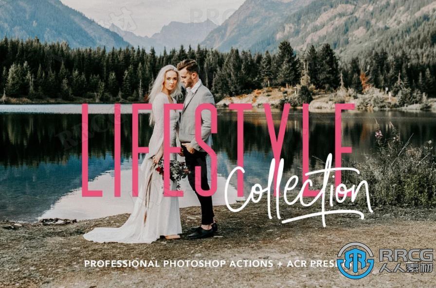 温暖浪漫情侣写真效果明亮暖色调艺术图像处理特效PS动作