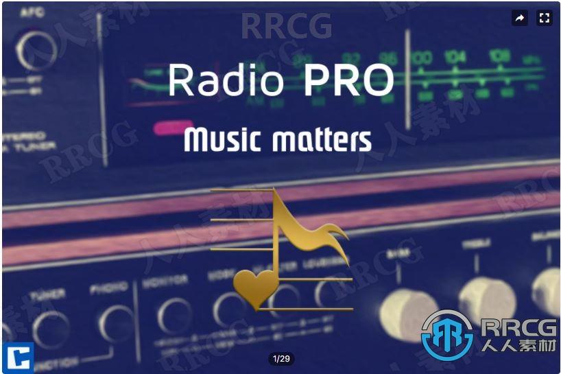 无线电专业版广播电台音效工具Unity游戏素材资源