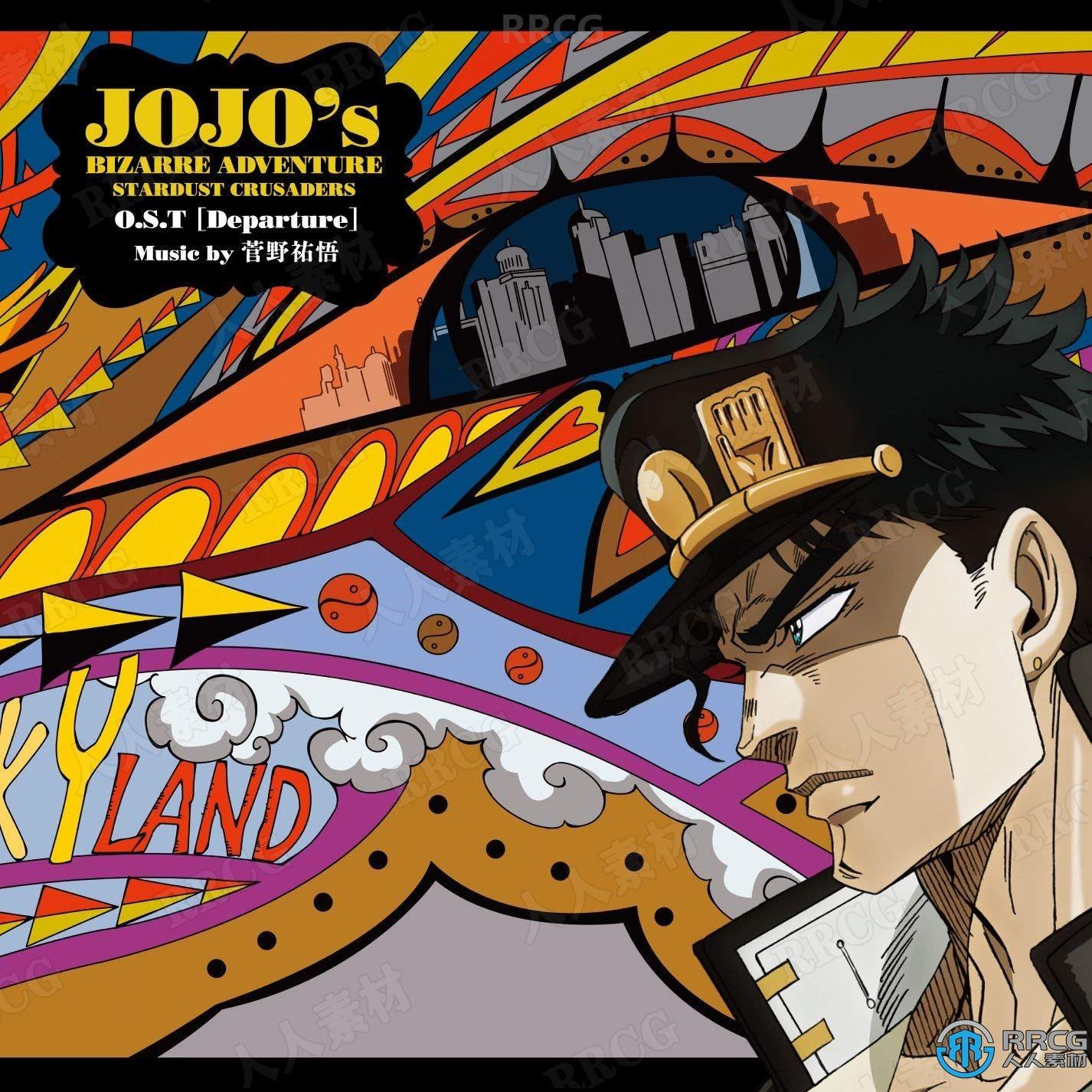 JOJO的奇妙冒险 星尘斗士动画配乐原声大碟OST音乐素材合集
