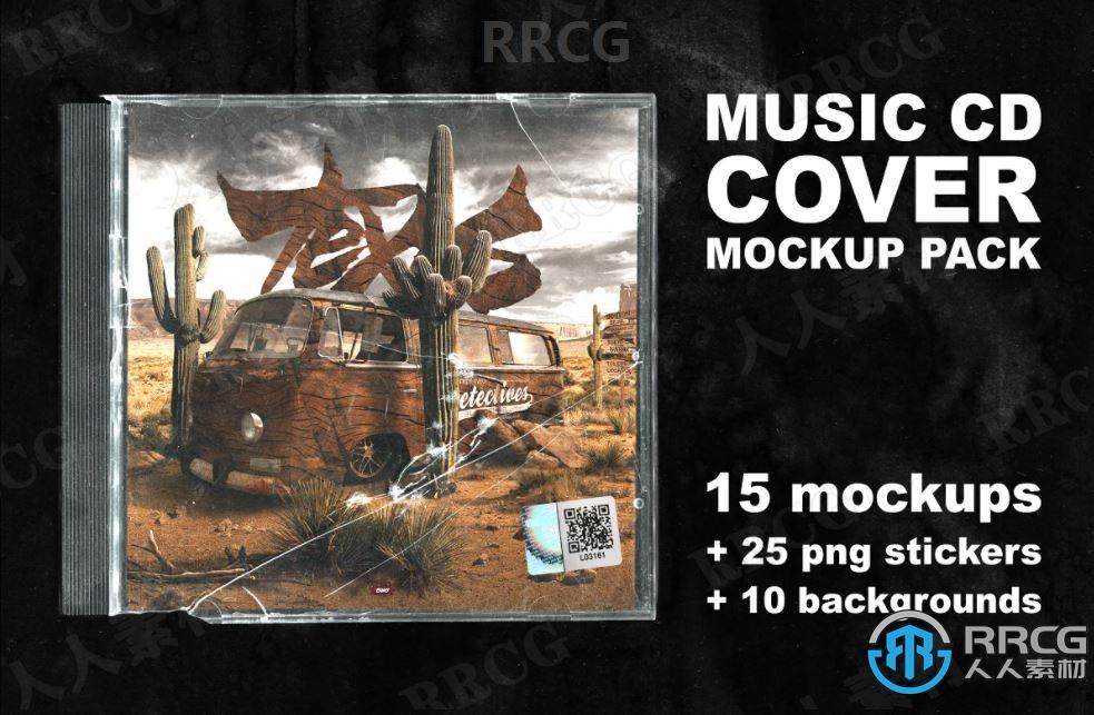 15个逼真音乐CD样机封面艺术PSD模板