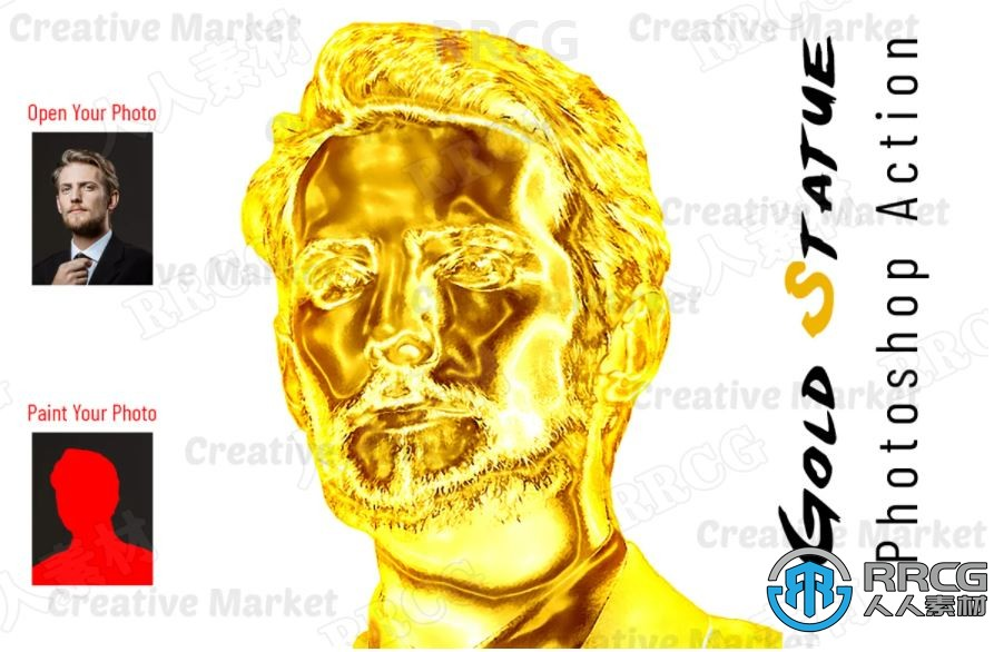 金色雕像立体抽象效果人像艺术图像处理特效PS动作