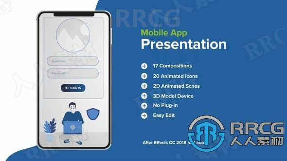 移动端媒体应用演示动画图标展示动画AE模板