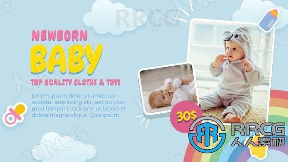 卡通背景边框婴幼儿百天周岁写真切换展示动画AE模板