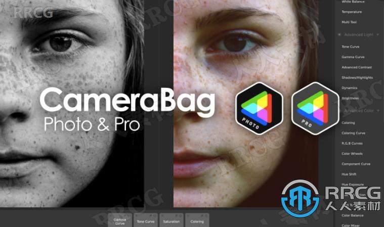 CameraBag Photo Pro专业照片编辑软件V2021.4版