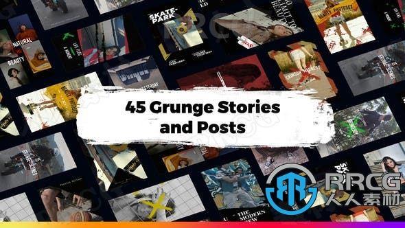 时尚动感社交媒体街拍故事展示动画AE模板