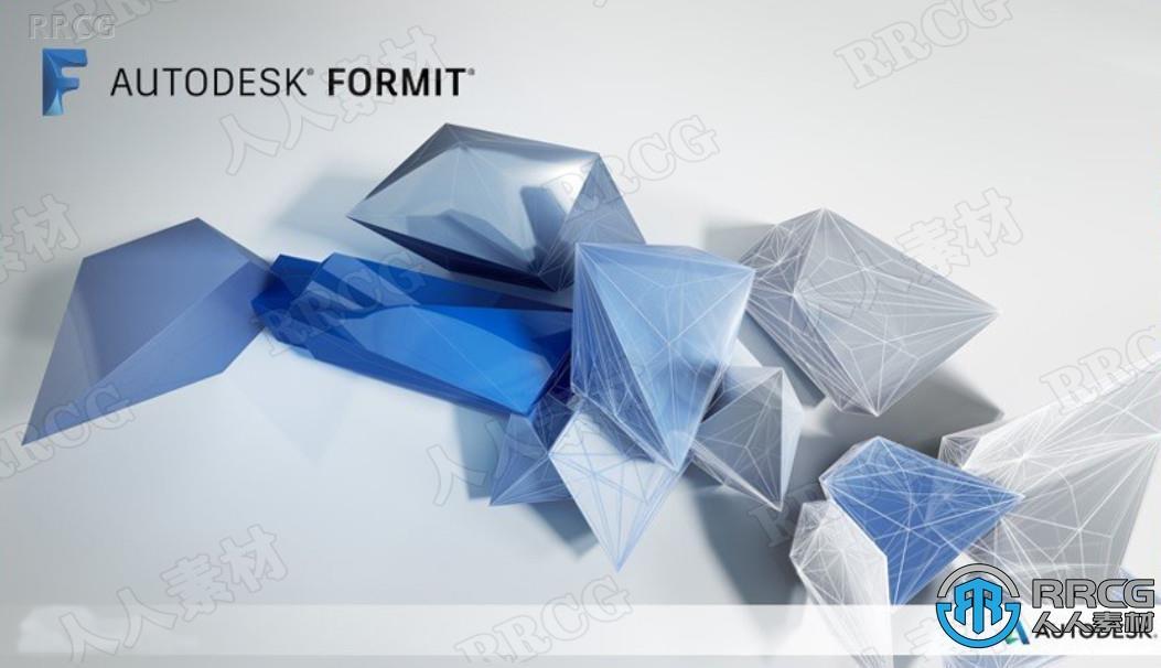 Autodesk FormIt Pro建筑设计软件V2022.1.0版