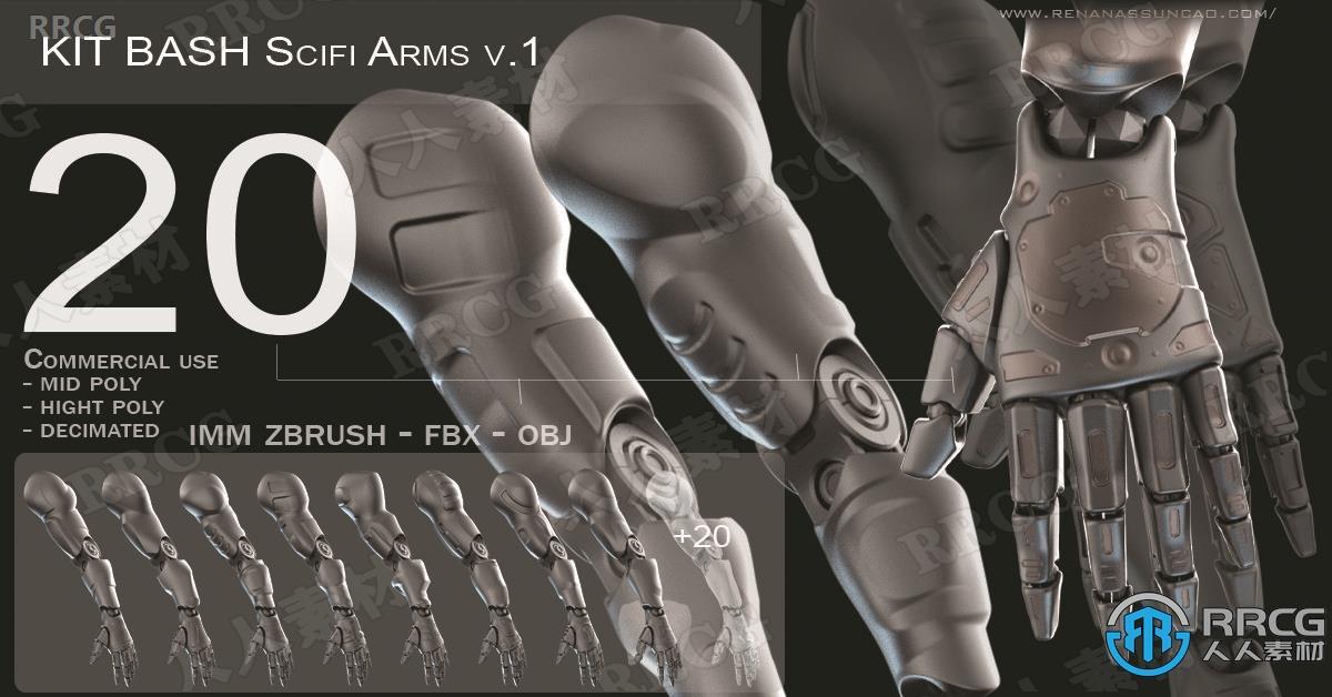 20组科幻概念手臂硬表面雕刻3D模型合集
