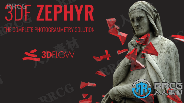 3DF Zephyr Aerial照片自动三维化软件V6.010版