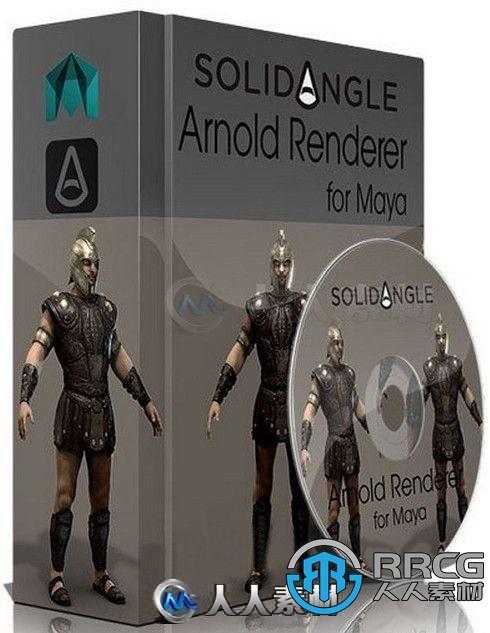 Arnold阿诺德渲染器Maya插件V5.0.0版