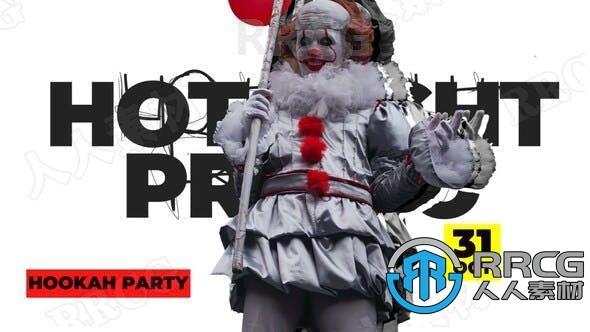 惊悚万圣节主题派对装扮宣传展示动画AE模板