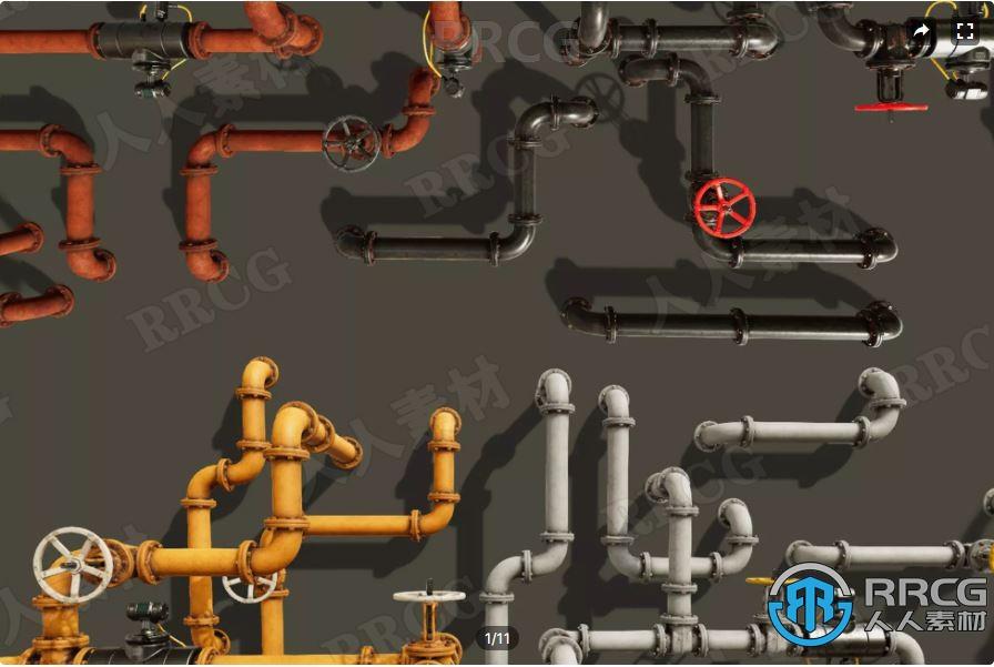 模块化管道工业产品3D道具Unity游戏素材资源