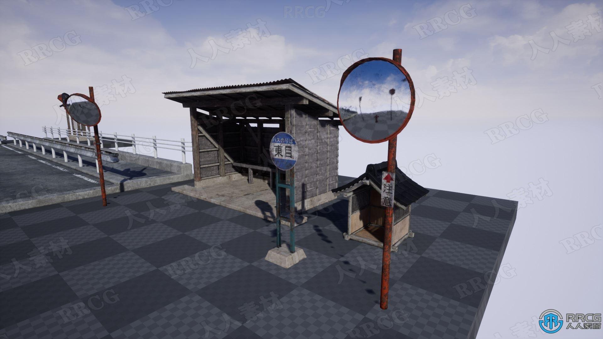 废弃日本村庄道具环境场景Unreal Engine游戏素材资源