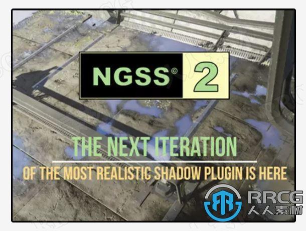 动态软阴影解决方案着色器视觉特效Unity游戏素材资源