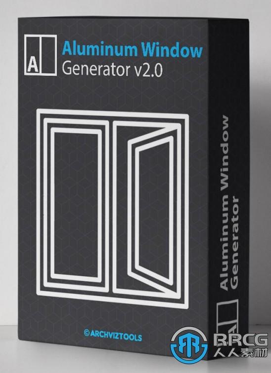 Aluminum Widow铝制窗户生成器3dsmax脚本V2.0版